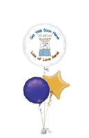 Other Occasions  - Get Well Bed Personalised Get Well Bunch of Balloons Gift