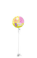 Other Occasions  - Love You Mum Miss You Balloon Gift